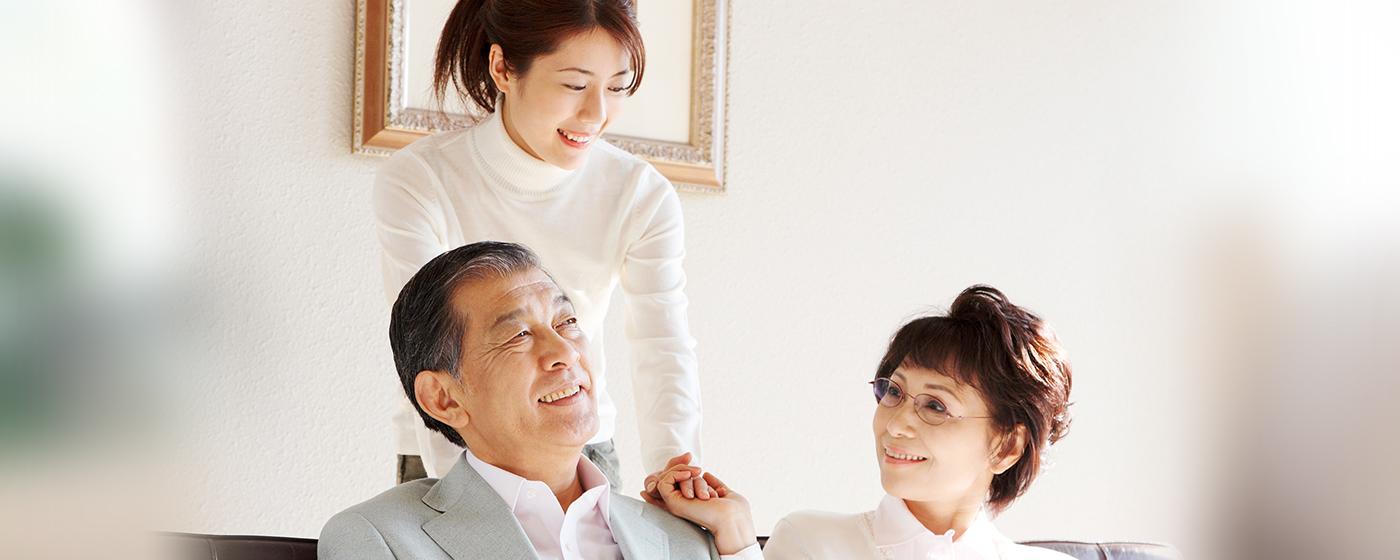 あなた、ご家族・ご遺族のために、幸福な未来を支援します!